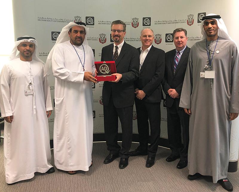 UAE Trustmark